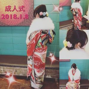 成人式2018☆